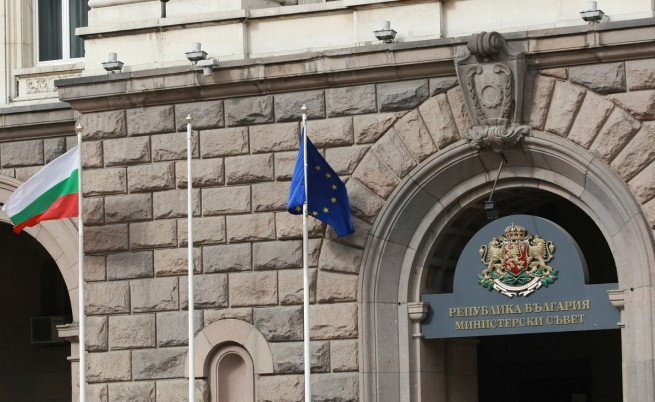 Министерски Съвет на Република България