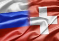 Швейцария затегна мерките срещу Русия