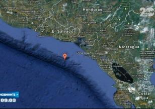 Земетресение със сила 7,4 удари Салвадор, опасност от цунами