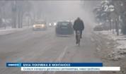 Снегът натрупа десетина сантиметра в Монтанско