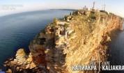 България от високо