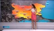 Прогноза за времето (20.05.2015 - обедна)