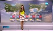 Прогноза за времето (23.05.2015 - обедна)