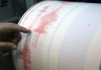 Силно земетресение край Североизточна Япония