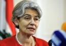 ЮНЕСКО запали искра в Близкия Изток с Йерусалим