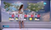 Прогноза за времето (30.07.2015 - централна)