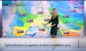 Прогноза за времето (08.10.2015 - централна)