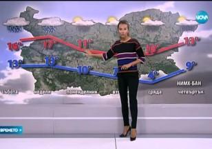 Прогноза за времето (10.10.2015 - сутрешна)