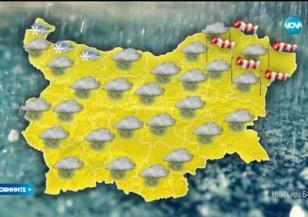 Жълт код за дъжд, сняг и бурни ветрове в четвъртък