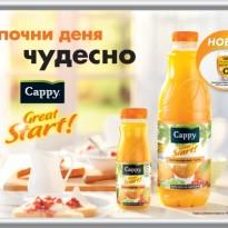 Започни деня чудесно с Cappy Great Start!
