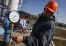 Призракът на ценовата война на газовия пазар в Европа