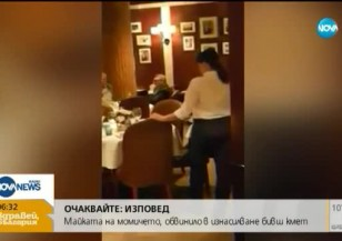 Удариха с торта по лицето руски опозиционер