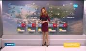 Прогноза за времето (11.02.2016 - обедна)