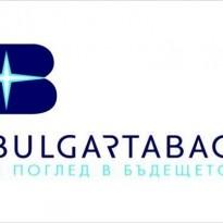 "Изявление на ""Булгартабак Холдинг"""