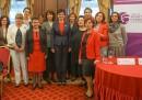 Форум събира над 70 световни лидери жени