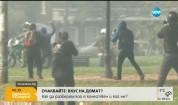 Сблъсъци с полицията по време на протест в Чили