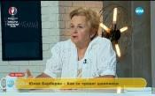 Юлия Берберян: Шампионите се създават от система