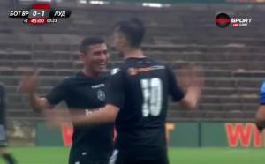 Кампаняро наказа врачани за 2:0