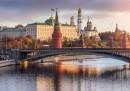 Къде живеят богаташите от златното поколение на Русия