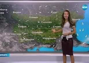 Прогноза за времето (24.09.2016 - централна емисия)