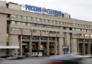 Британска банка блокира сметките на руска медия