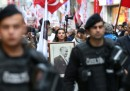 Нови уволнения в Турция, закриха 15 медии