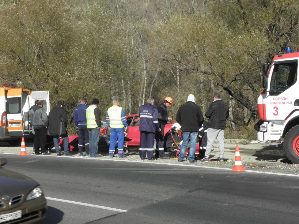 - 46-годишен мъж, обявен за издирване, е намерен мъртъв в паднал автомобил в река Струма днес. Християн Х. от град Кюстендил изчезнал рано в петък през...