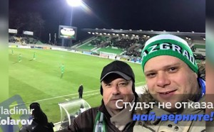 #Фенсектор: Вашите емоции от дербито Лудогорец - Левски