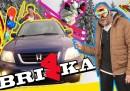 Honda CR-V е перфектното решение за всички сезони