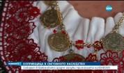 Съборът в Копривщица - в списъка на ЮНЕСКО със световни ценности