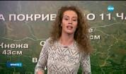 Прогноза за времето (19.01.2017 - обедна емисия)