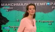 Прогноза за времето (20.01.2017 - обедна емисия)