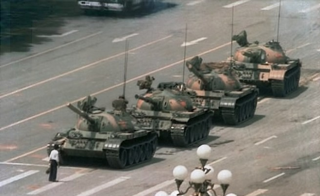"""Площад """"Тянанмън"""" в Пекин - 4 юни 1989 г."""