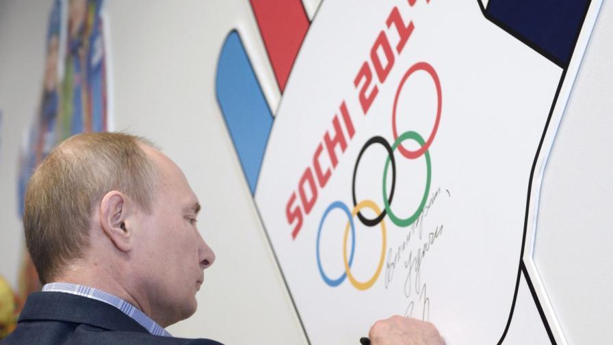 Ислямистка група заплашва Олимпиадата в Сочи