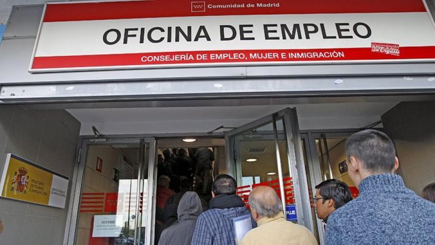 Безработицата в Испания достигна 26,3% през Q4