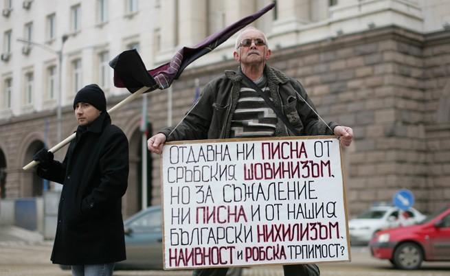 Сърбия ограничи правата на малцинствата
