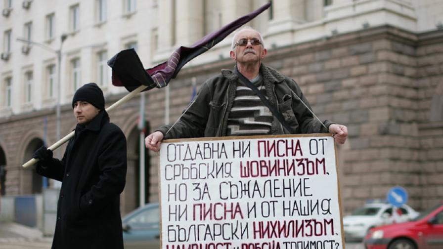 Димитър Димитров на протеста на българи от Босилеград пред МС, 21 февруари 2011 г.