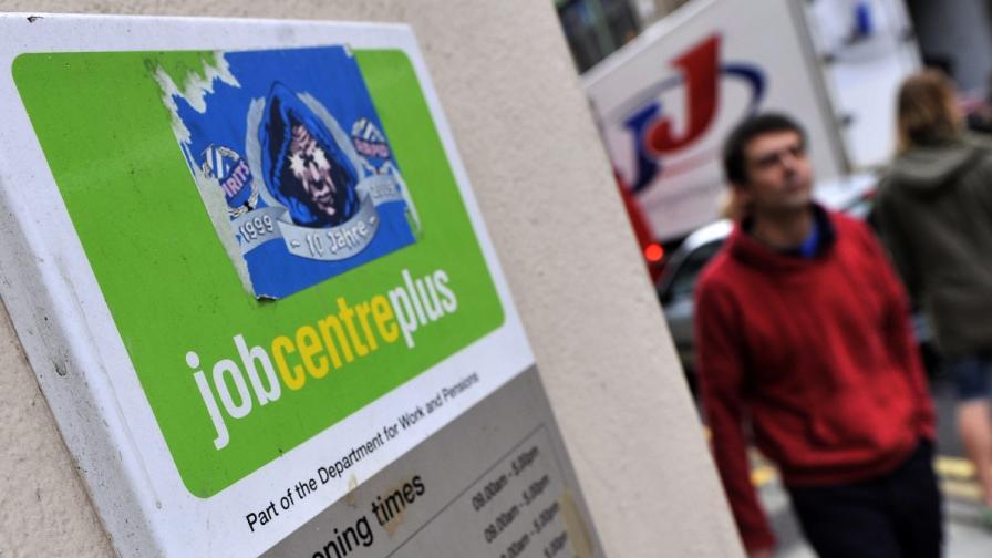 """""""Файненшъл таймс"""": Повечето румънци и българи във Великобритания имат работа"""
