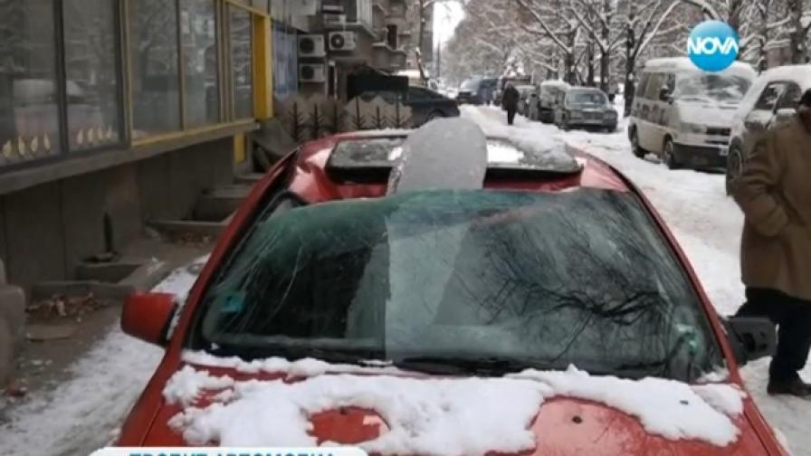 Ледена висулка проби тавана на кола в Монтана