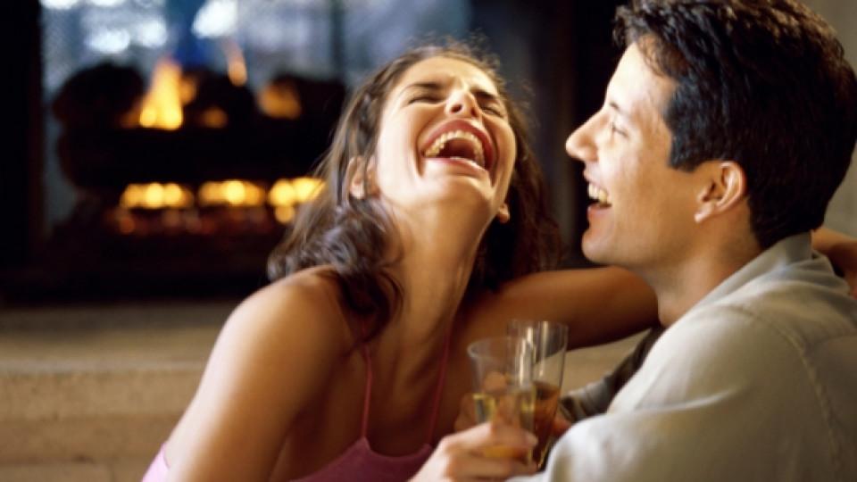Кои жени са най-щастливи?