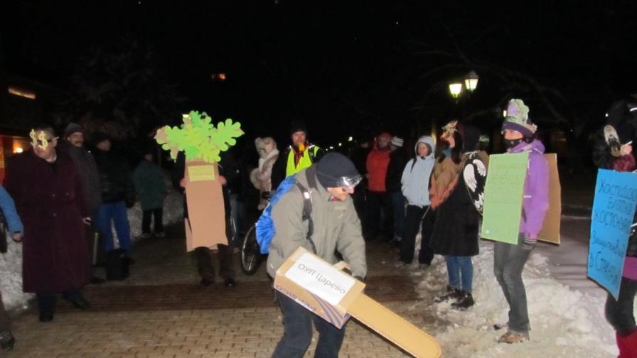 Протестът в Русе