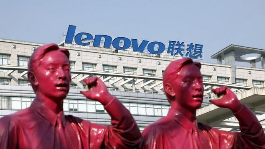 Lenovo купува Motorola от Google