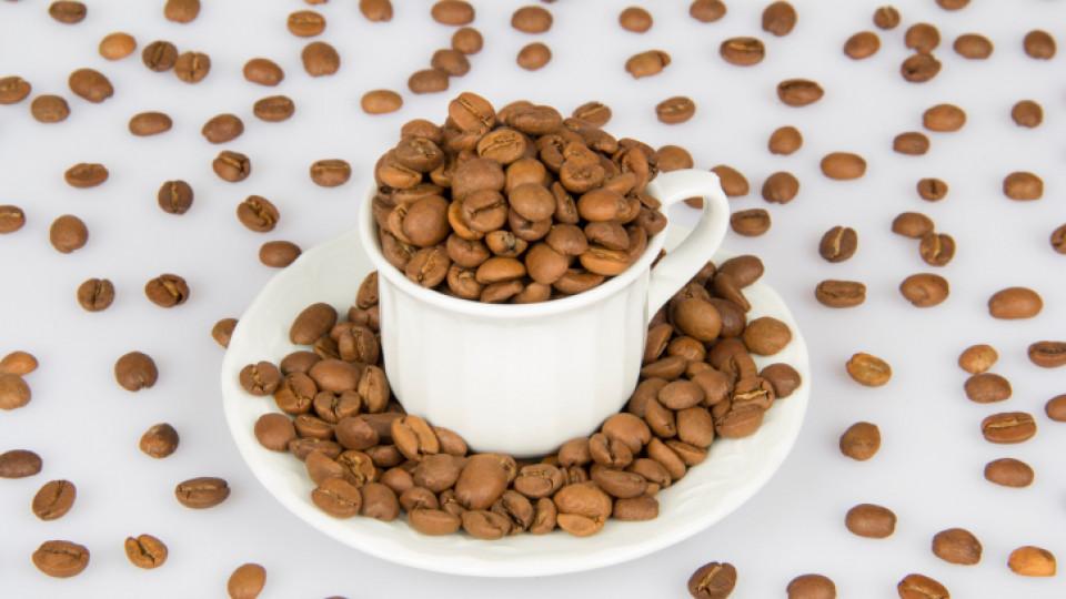 Колко опасна може да е зависимостта към кофеина?