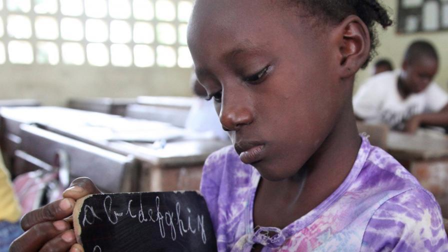 ЮНЕСКО: 250 милиона деца по света не могат да четат