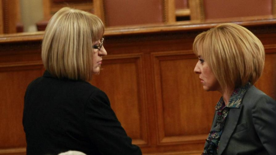 Цецка Цачева и Мая Манолова