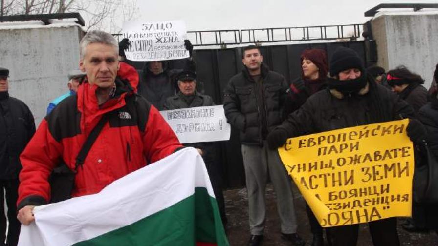 Протестът в Бояна днес, 1 февруари, 2014 г.