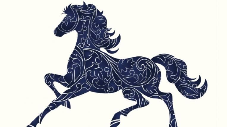 Година на коня