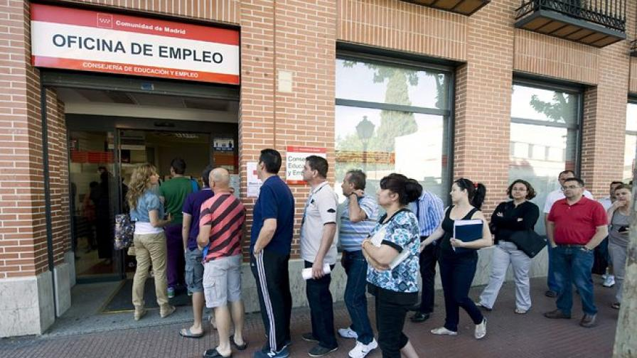 Безработицата в Испания е нараснала най-малко от 2007 г. насам