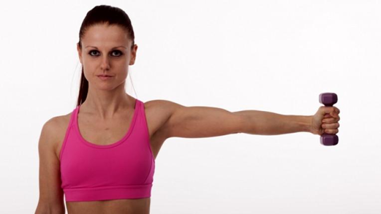 биляна божилова упражнение гира