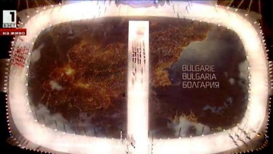 """""""Подари"""" ли ни Русия Македония и Беломорието?"""